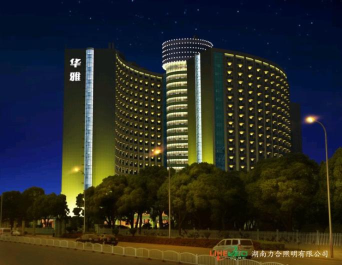 华雅五星级生态酒店
