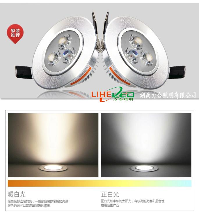 LED室内天花灯照明系列