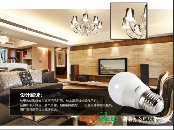 LED室内球泡灯亚博app下载安装系列