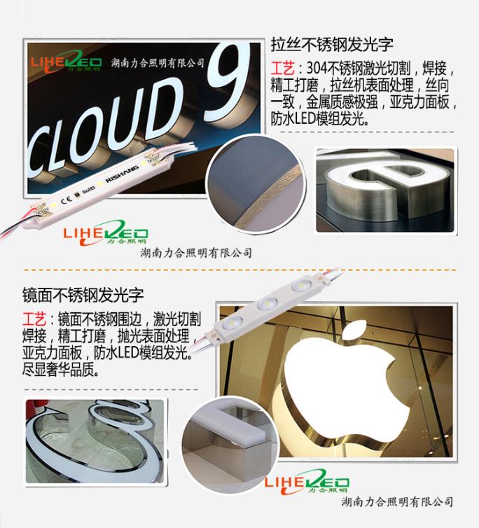 LED不锈钢亚博体育88app官网