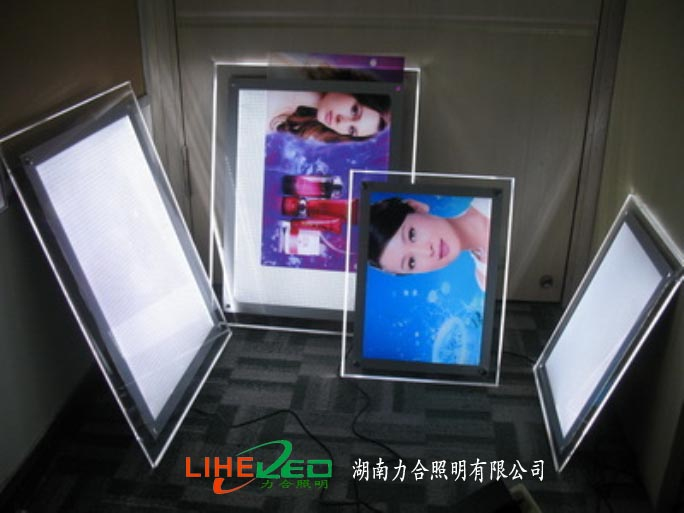 LED水晶亚博体育app官方下载地址