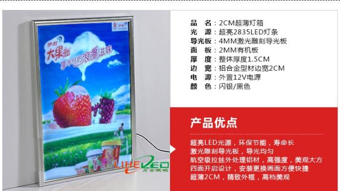 2mmLED超薄亚博官网娱乐app下载