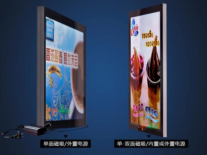 LED吸铁亚博官网娱乐app下载